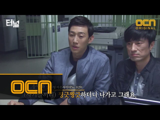 Tunnel [속마음 인터뷰] 강력 1팀의 센터는 나야 나! - 태희48124;하 편 170521 EP.16