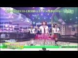 【HD】田中れいな セーラー服を脱がさないで in 1080p