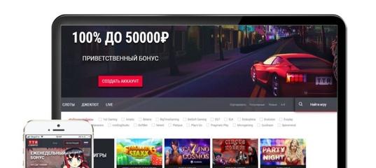 Игры азартные тысяча бесплатно без регистрации