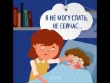 Мамина забота - самое важное, что может быть.