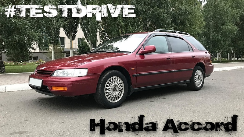 TESTDRIVE Honda Accord Aerodeck V [1995]