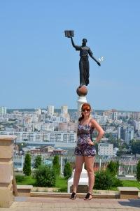 Анна Фомина, Белгород, id59802462