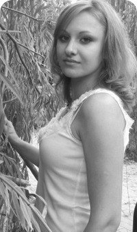 Светлана Кропачева, 15 марта 1984, Липецк, id117813673