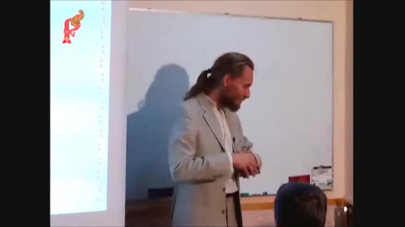 Карб Веданья Белобога и Чернобога Лекция 2