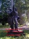 Народный сход в г Кемерово фото #1