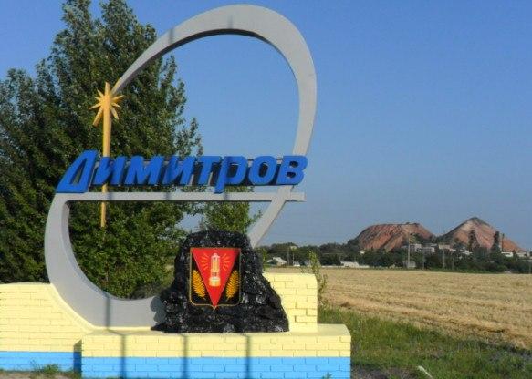 dimitrov-donetskaya-oblast-intim-znakomstva