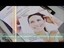 Ознакомительная лекция: Базовый генетический тест: косметология, трихология