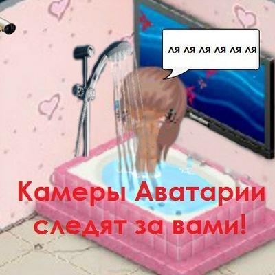 Беланзия Аникеева, 17 марта , Пенза, id170909827