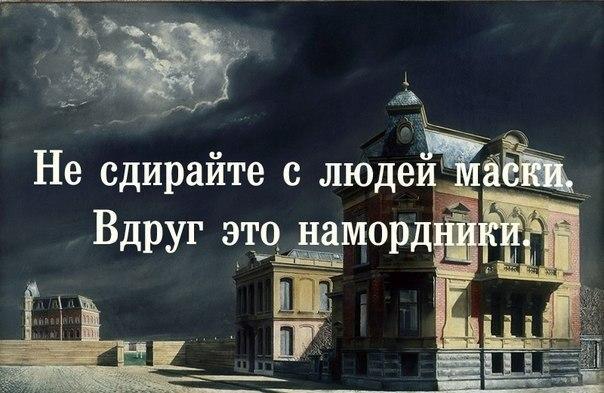 http://cs618616.vk.me/v618616267/16e71/cOGHy4xcXXU.jpg