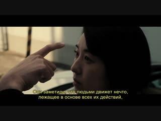 Предчувствие / 52-й фестиваль японского кино