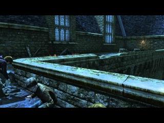 Гарри Поттер и Дары Смерти PART 2 Прохождение часть 5