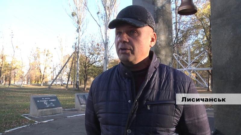 Біля памятника Чорнобильцям встановили нову меморіальну плиту