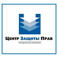 Защита Прав Потребителей г. Казань