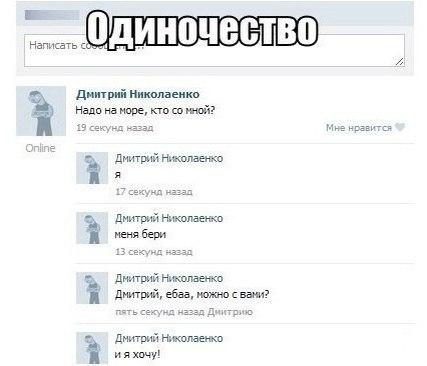 Комментарии к фотографиям в контакте ...: pictures11.ru/kommentarii-k-fotografiyam-v-kontakte.html