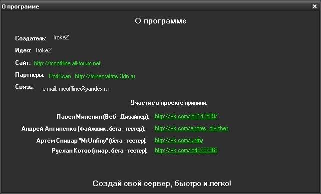 MCoffline 4.1 5337dC3OYco