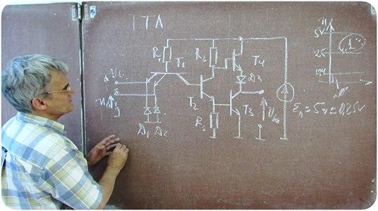 Видеокурс по электротехнике и