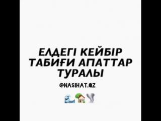 4_5871751813014749252.mp4