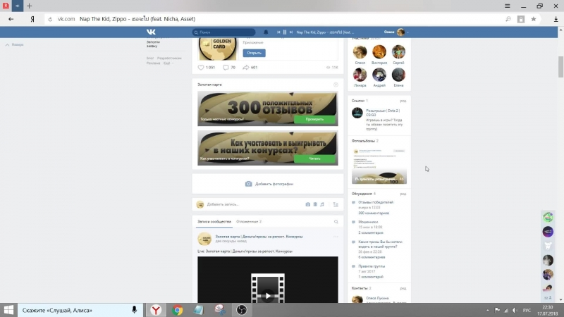 Live Золотая карта Деньги призы за репост Конкурсы