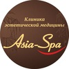 "Клиника ""Asia-Spa"""