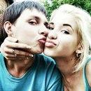 Катюша Босомыкина фото #42