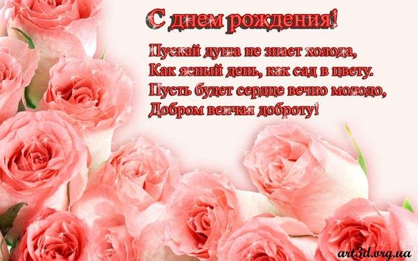 http://cs617531.vk.me/v617531865/2ca5/iTAbWgN06Zg.jpg