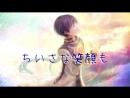 【KAITOお誕生会2018】crystal mic-10th Blue Mix-【オリジナル】