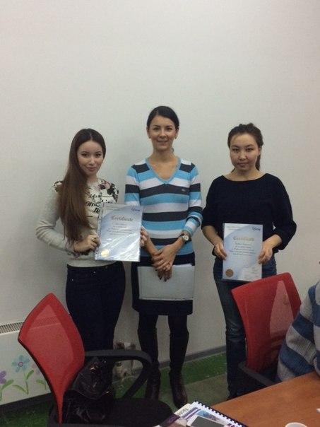 Подведение итогов языкового тренинга