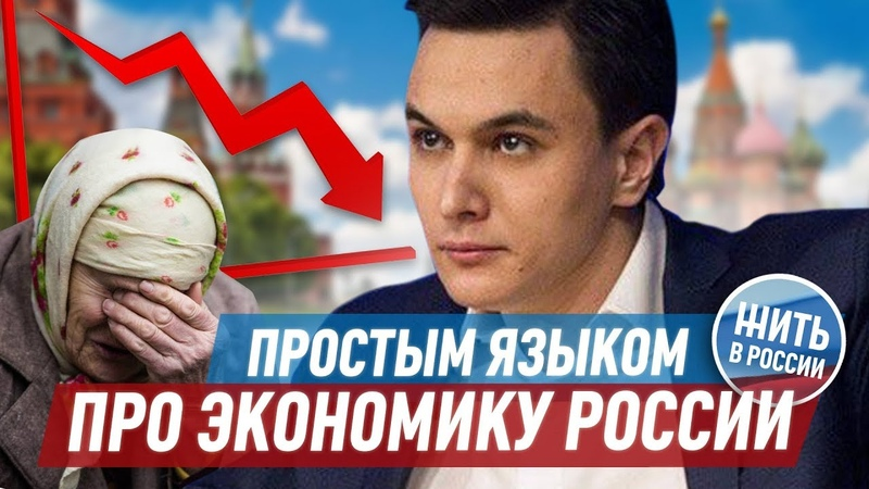Он идет на выборы в МГД по 30 округу (Чертаново Центр, Чертаново Юж.) бить ЕдРо. Надо поддерживать!