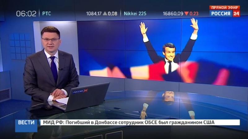 Новости на Россия 24 • Во Франции обработано 97 процентов бюллетеней: Макрон обогоняет Ле Пен » Freewka.com - Смотреть онлайн в хорощем качестве