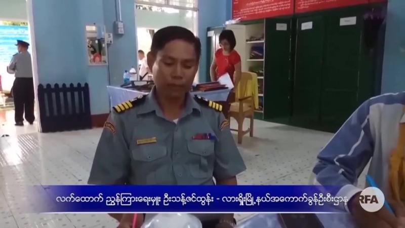 China-Burma-border_2384