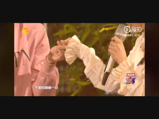 "[181231] Hunan TV Dylan Wang and Shen Yue ""Love Confession"""