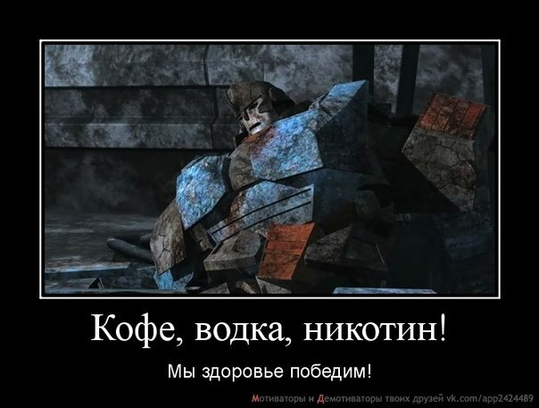http://cs306808.vk.me/v306808894/7075/d66CZ8fkgBA.jpg