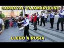 ¡Que Bonito! CARNABAL DE CAJAMARCA LLEGÓ A RUSIA ¡Arriba Perú Carajo!