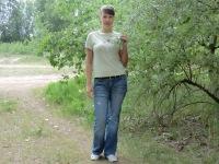 Елена Кица, 29 августа , Тольятти, id147953142