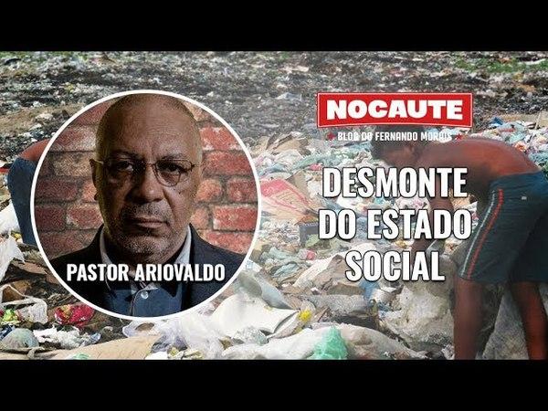 A ELITE BRANCA TRAIU O PACTO DEMOCRÁTICO REVELANDO SAUDADE PELA ESCRAVIDÃO