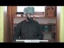 © Албаков ТIахIир - «Умар ибн аль-Хаттаб да будет доволен им Аллах» 13.10.2017