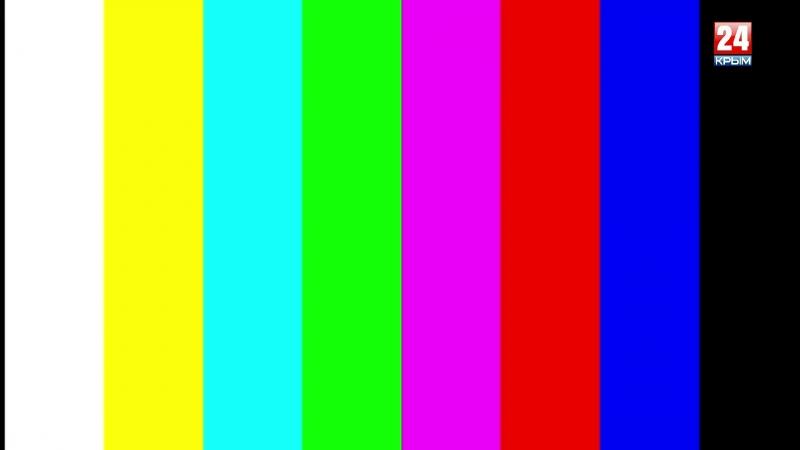 Начало эфира после профилактики (Крым 24 HD [г. Симферополь, Россия/Украина], 17.09.2018)