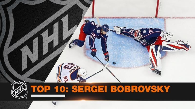 10 лучших сэйвов Сергея Бобровского в сезоне 2017 18