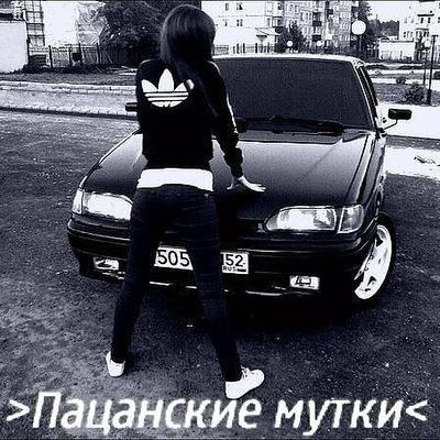 Эдик Максимов, 24 июля , Белово, id119312608