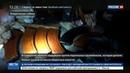 Новости на Россия 24 • Под Самарой делали оружие на продажу в Интернете