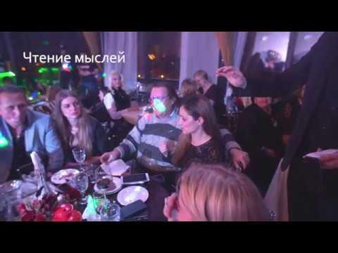 Никита Ванчагов - Менталист