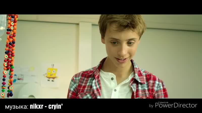 Хорошие дети не плачут (музыка nikxr - cryin')