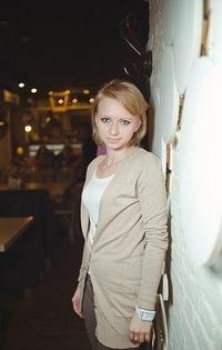 Татьяна Сергеева, 23 июня 1987, Оренбург, id49774589