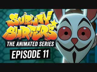 Subway Surfers: The Animated Series | Episode 11: Flux