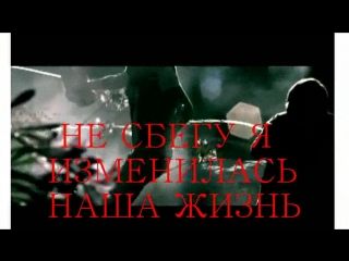 Sick Puppies - Youre Going Down с русскими субтитрами