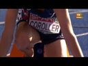 Men 400m Hurdles Round 1 Heat 3 European Athletics Championships Berlin 2018