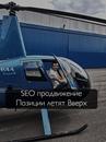 Сергей Трухачев фото #3