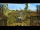 МАСТЕРА Т110Е5, Е 75, об 212, об 704, Jagdtiger