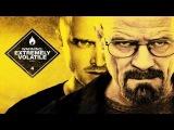 Breaking Bad Season 4 (2011) Flyentology (Cassettes Won't Listen Remix) (Soundtrack OST)