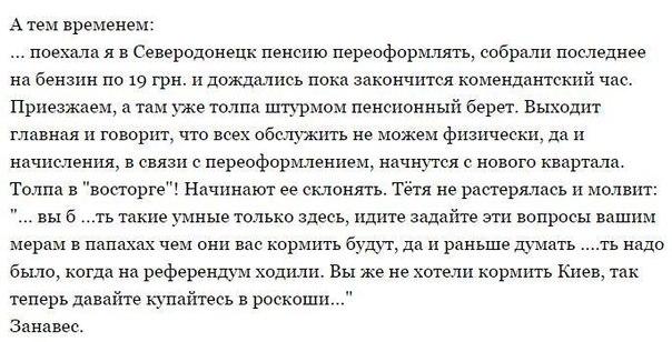 ОБСЕ расширит миссию на Донбассе до 350 наблюдателей, - МИД - Цензор.НЕТ 8953